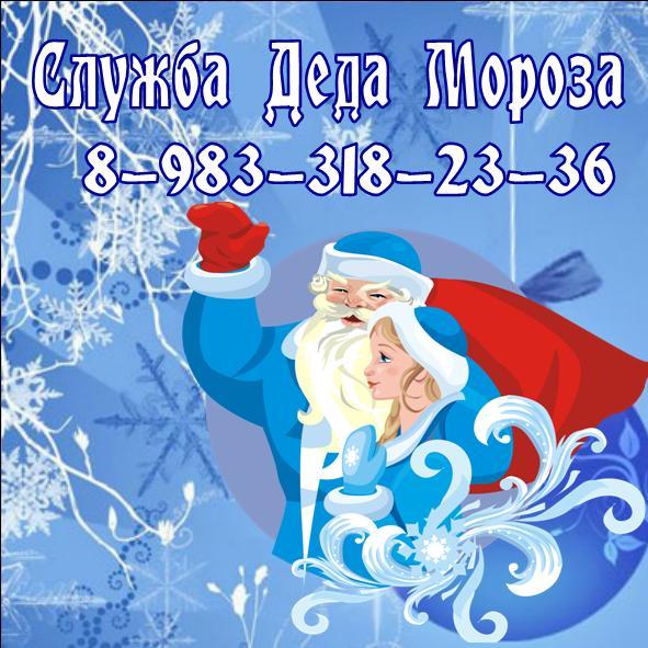Купить куртку зимний в белгороде