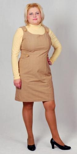 85f713b6509 Платья больших размеров 48-58 в розницу купить