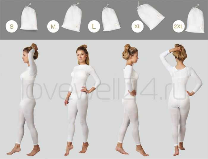 Купить костюм для лпджи массажа в москве